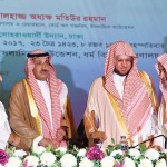 Rolling Back Militancy: Bangladesh Looks to Saudi in a Twist of Irony