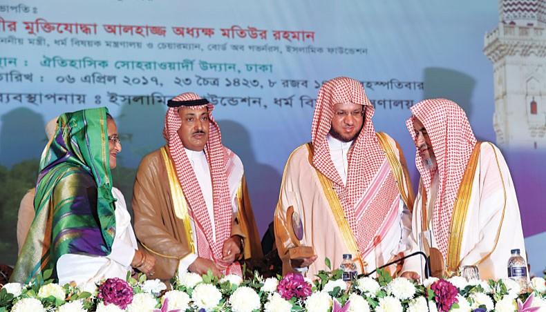 Rolling Back Militancy: Bangladesh Looks to Saudi in a Twist of Irony, Rolling Back Militancy: Bangladesh Looks to Saudi in a Twist of Irony