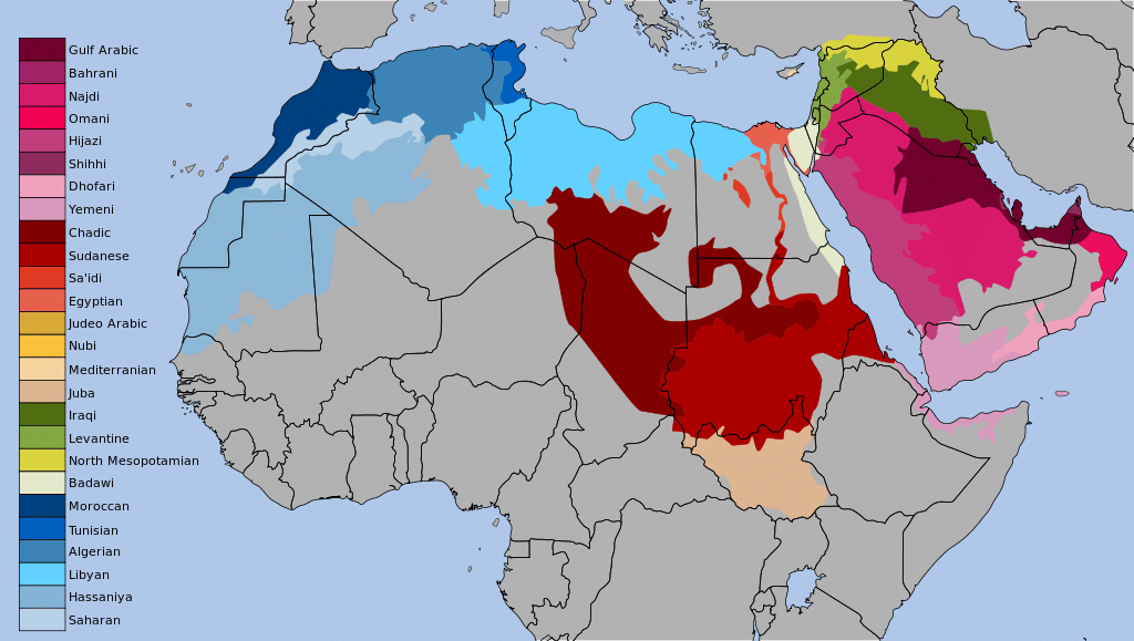 The Term 'Arab World'. What Does It Mean Anyway?