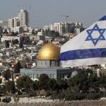 Reengineering the Israeli Palestinian Landscape