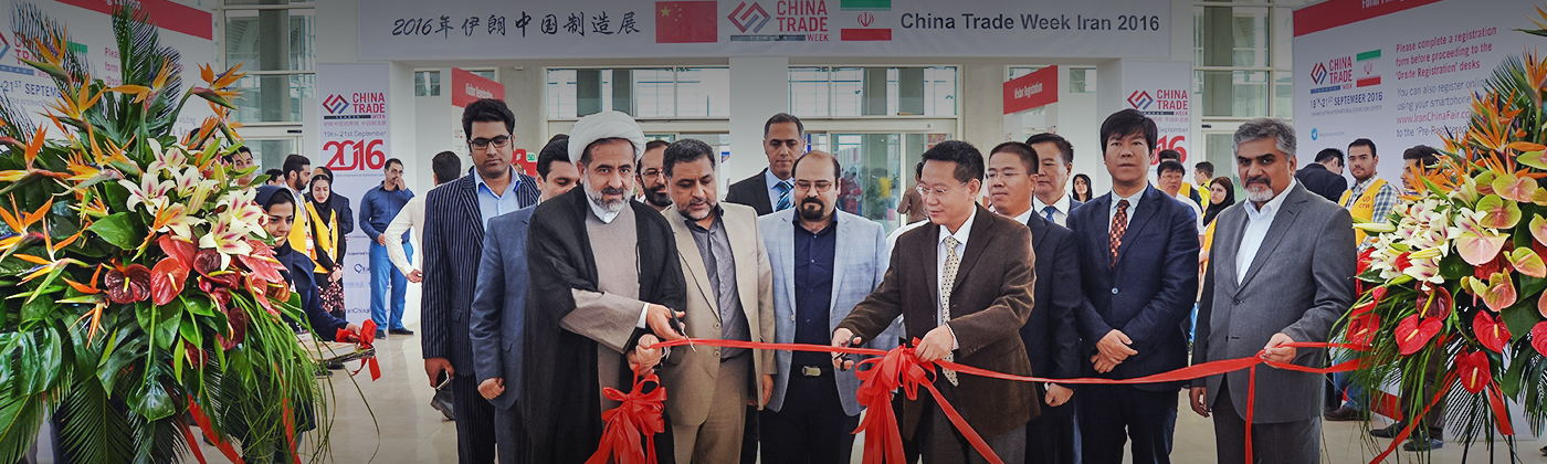 In Support for US Iran Policy, China dramatically Reduces Trade with Tehran, In Support for US Iran Policy, China dramatically Reduces Trade with Tehran