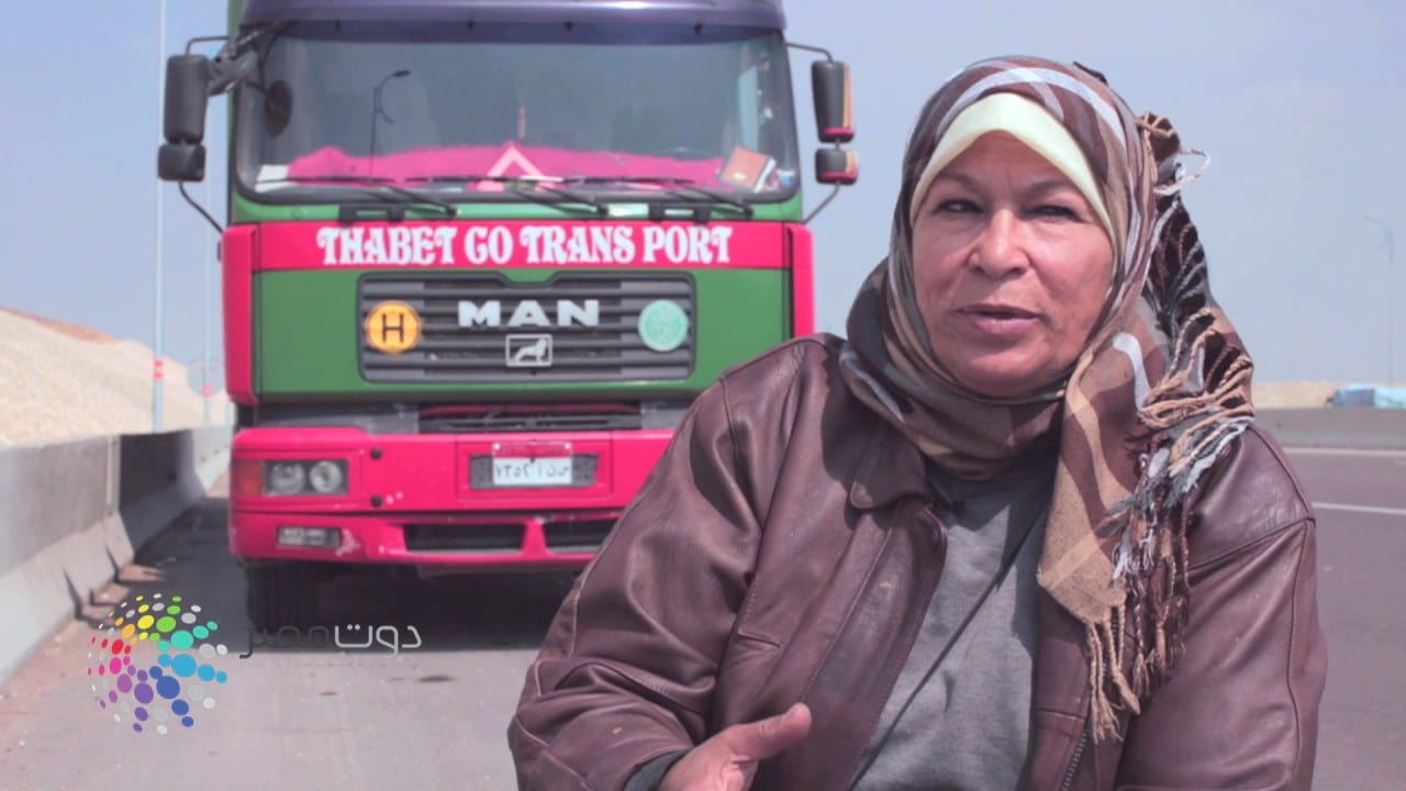 This female truck driver broke stereotypes and made waves in Egyptian media in 2017.
