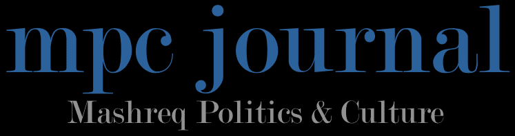 Philosophy - MPC JOURNAL - Mashreq Politics and Culture, Hakim Khatib - Submissions