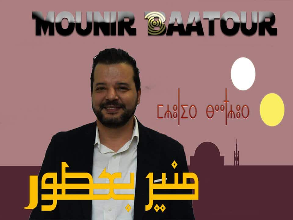 Homosexual, Homosexual Wants to Run for Presidential Election in Tunisia