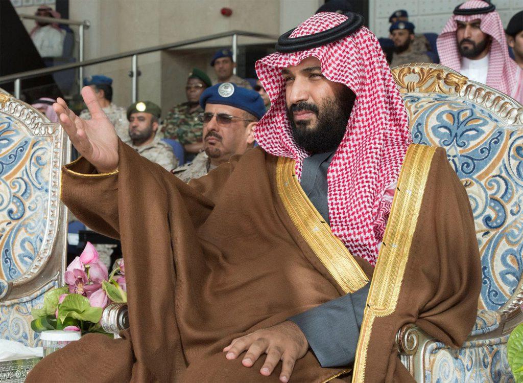 Public Decency Law Puts Saudi Reforms in Perspective, Public Decency Law Puts Saudi Reforms in Perspective