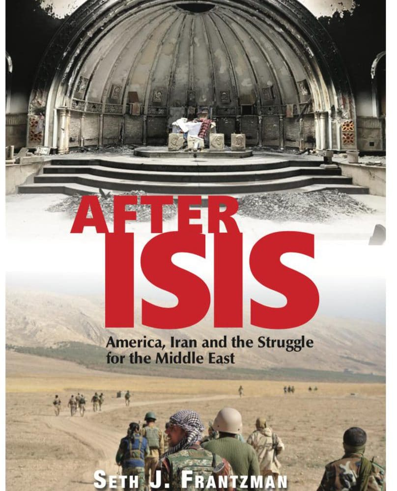 """After ISIS"" Reviewed, ""After ISIS"" Reviewed"