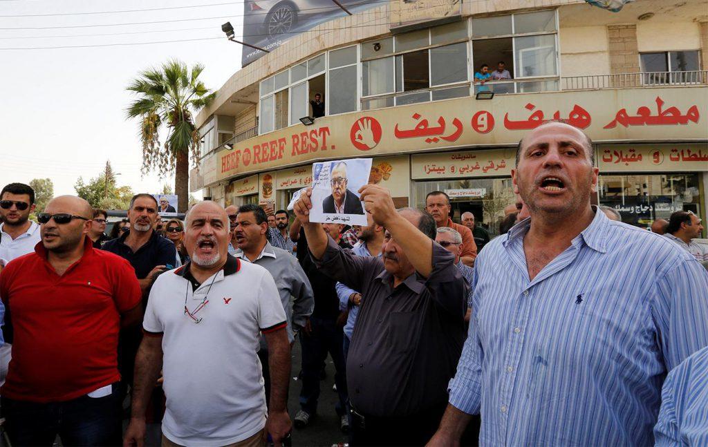 Jordan's Problems – Can Trump's Peace Deal Help?, Jordan's Problems – Can Trump's Peace Deal Help?