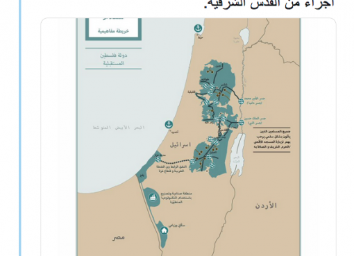 Israel – Palestine: Trump Releases Map for Peace Plan