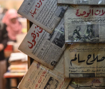 Egypt Cuts Spending on National Newspapers