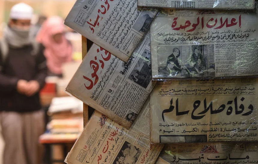 Egypt Cuts Spending on National Newspapers, Egypt Cuts Spending on National Newspapers