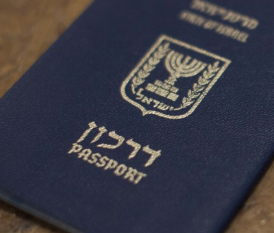 Israel Allows Citizens to Travel to Saudi Arabia