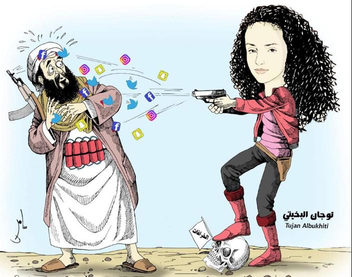 Jordanian Court Tries Yemeni, Jordanian Court Tries Yemeni Teen for Having Opinions