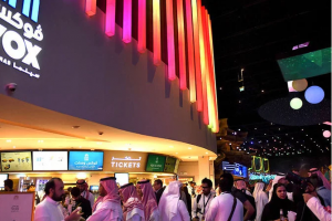 Saudi cinema-goers at a VOX movie theater in Riyadh Park Mall. (AFP)