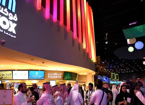 Saudi cinema-goers at a VOX movie theater in Riyadh Park Mall. (AFP)