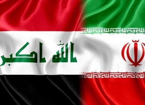 Iran Has Inaccessible $5 Billion Piled in Iraqi Bank