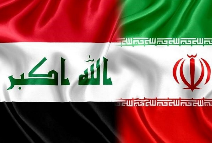 Iran Has Inaccessible $5 Billion Piled in Iraqi Bank, Iran Has Inaccessible $5 Billion Piled in Iraqi Bank