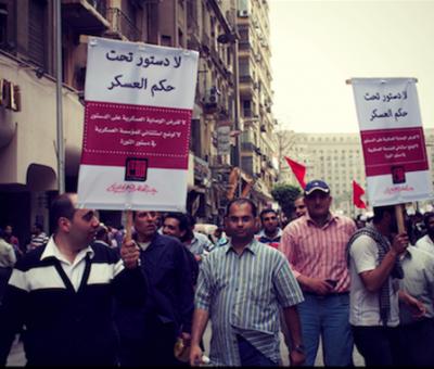 """No Constitution Under Military Rule"" / Credit: Gigi Ibrahim"