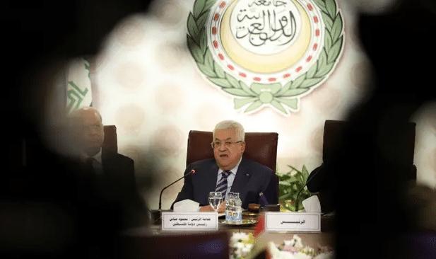 The Deal of the Century, The Deal of the Century: Muslim Majority Countries Divided
