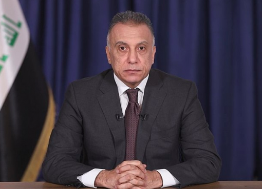 The Media Office of the Prime Minister of Iraq