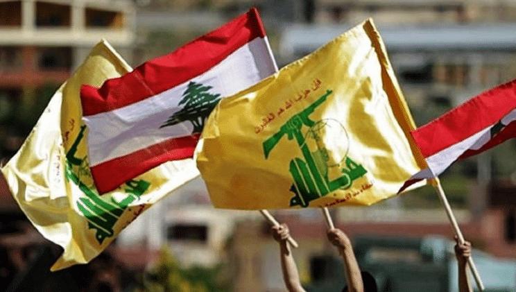 Hezbollah Brings Lebanon to Its Knees, Hezbollah Brings Lebanon to Its Knees