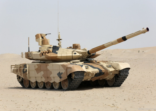 Egypt Reportedly Signs Agreement for 500 Russian T-90MS Tanks