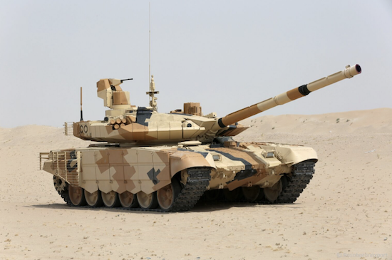 Egypt Reportedly Signs Agreement for 500 Russian T-90MS Tanks, Egypt Reportedly Signs Agreement for 500 Russian T-90MS Tanks