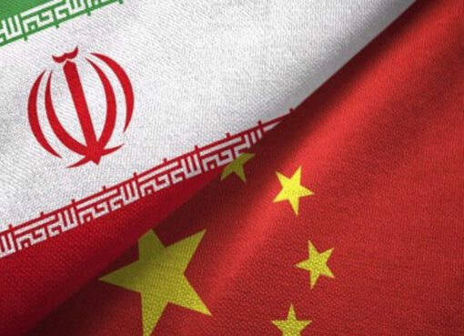 Leaked Document Reveals Strategic Partnership between China and Iran