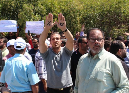 Growing Concern After Arrests and Shutdown of Jordan Teachers Union