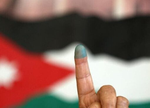 Jordan to Hold Parliamentary Elections on 10 November