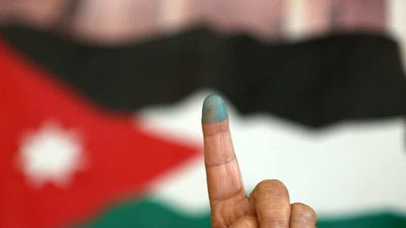 Jordan to Hold Parliamentary Elections on 10 November, Jordan to Hold Parliamentary Elections on 10 November