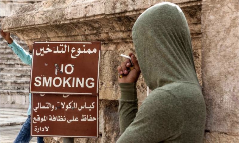 Jordan Begins Smoking Ban in Closed Public Spaces, Jordan Begins Smoking Ban in Closed Public Spaces, Middle East Politics & Culture Journal
