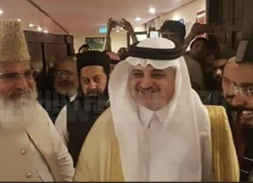 Gulf State Religious Moderation Falls by Wayside in Pakistan
