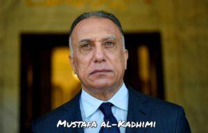 , Iraq in turmoil, Middle East Politics & Culture Journal