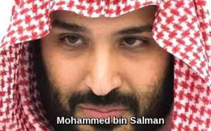 , How close is Saudi Arabia to a normalization deal with Israel?, Middle East Politics & Culture Journal