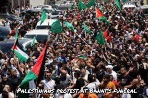 , Palestinians challenge the PA, Middle East Politics & Culture Journal